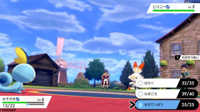f:id:osozakiraichiblog:20200106153354j:image