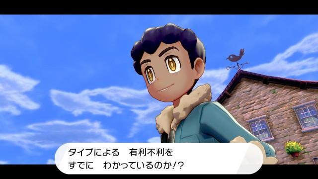 f:id:osozakiraichiblog:20200106153448j:image