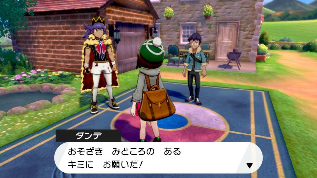 f:id:osozakiraichiblog:20200106154109j:image