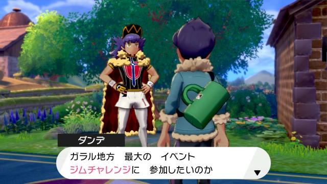 f:id:osozakiraichiblog:20200106154334j:image