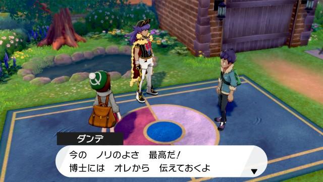 f:id:osozakiraichiblog:20200106154748j:image