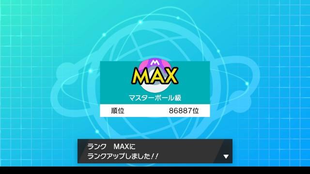 f:id:osozakiraichiblog:20200116165501j:image