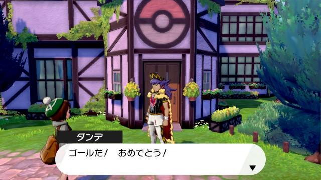 f:id:osozakiraichiblog:20200116171306j:image