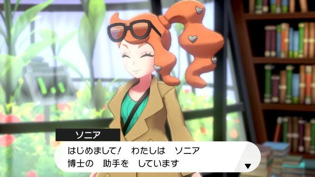 f:id:osozakiraichiblog:20200116171803j:image