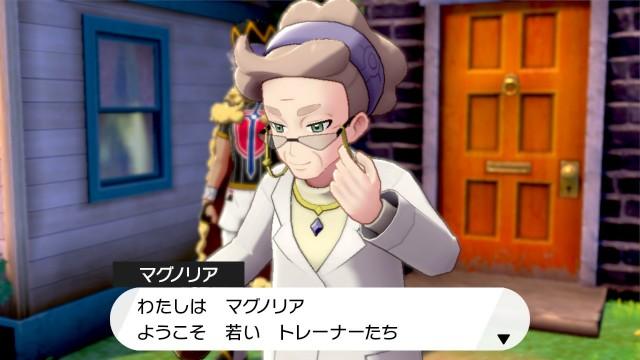 f:id:osozakiraichiblog:20200116172303j:image