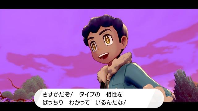 f:id:osozakiraichiblog:20200116172652j:image