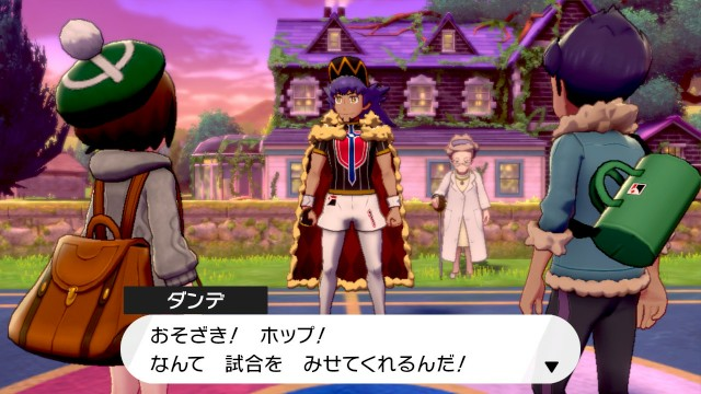 f:id:osozakiraichiblog:20200116173216j:image