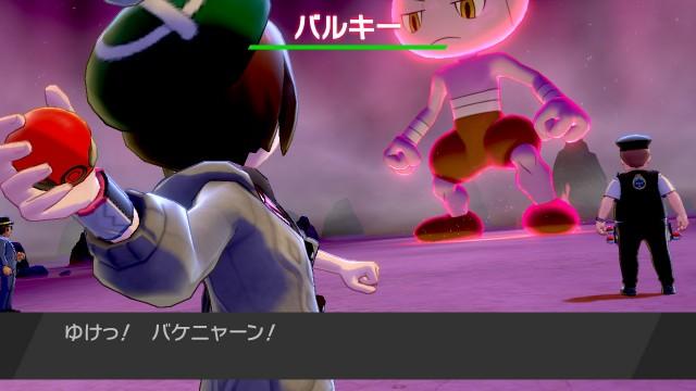 f:id:osozakiraichiblog:20200116174724j:image
