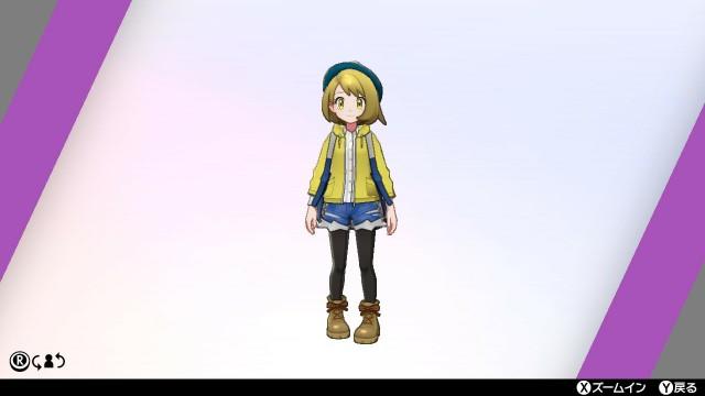 f:id:osozakiraichiblog:20200117122404j:image