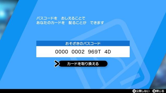 f:id:osozakiraichiblog:20200117122641j:image