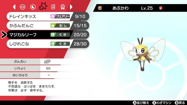 f:id:osozakiraichiblog:20200117132944j:image