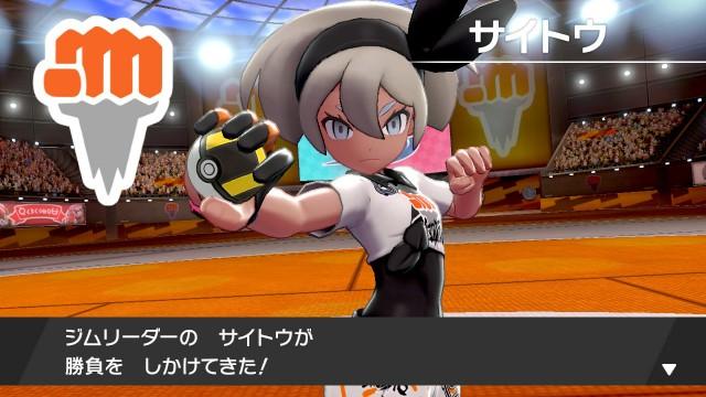 f:id:osozakiraichiblog:20200117141247j:image