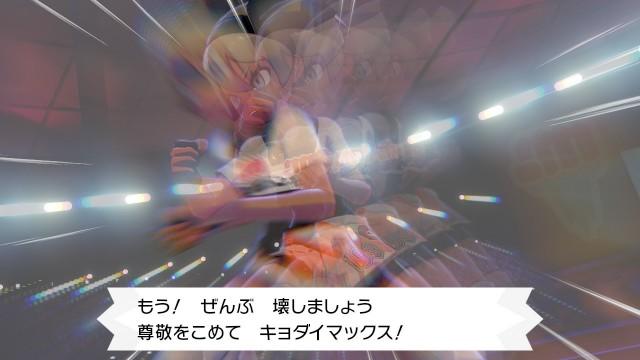 f:id:osozakiraichiblog:20200117142047j:image