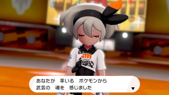 f:id:osozakiraichiblog:20200117142602j:image