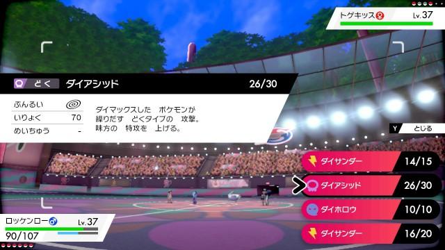 f:id:osozakiraichiblog:20200124165114j:image
