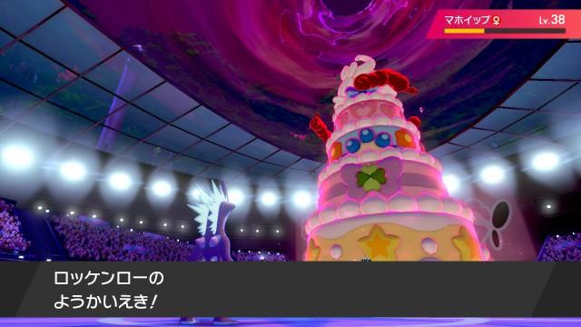 f:id:osozakiraichiblog:20200124165333j:image