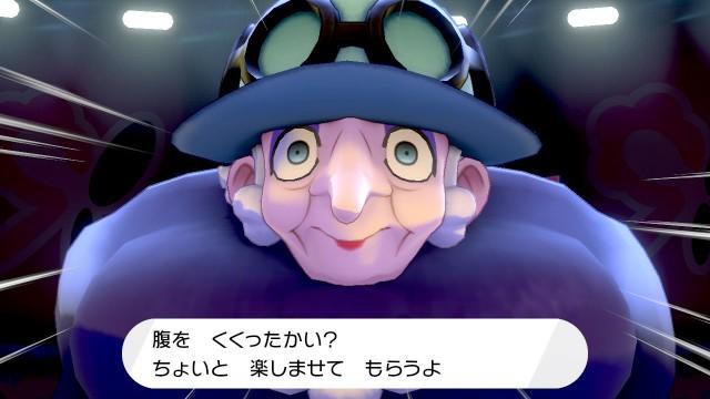 f:id:osozakiraichiblog:20200124170349j:image