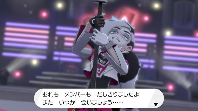 f:id:osozakiraichiblog:20200125161932j:image