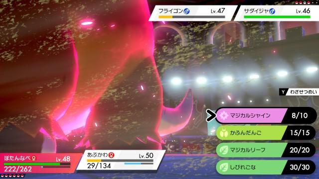f:id:osozakiraichiblog:20200125162552j:image