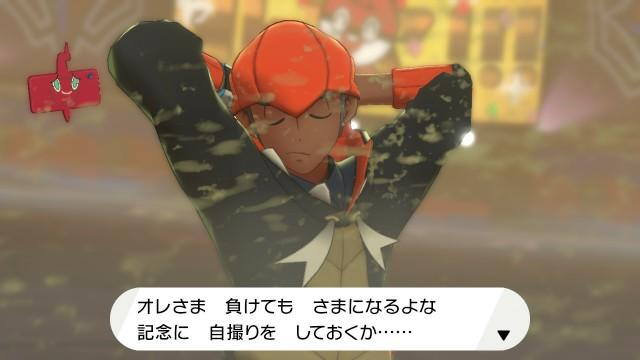 f:id:osozakiraichiblog:20200125165644j:image