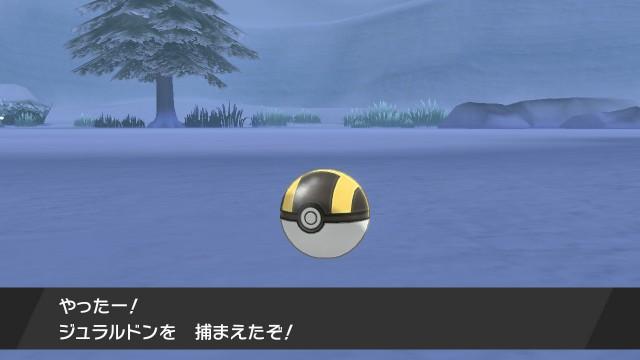 f:id:osozakiraichiblog:20200125170616j:image