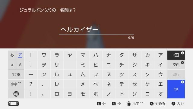 f:id:osozakiraichiblog:20200125170953j:image
