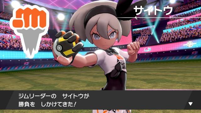 f:id:osozakiraichiblog:20200128144717j:image