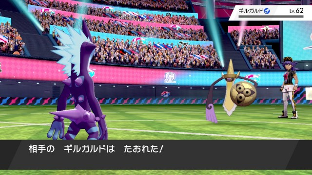 f:id:osozakiraichiblog:20200128150623j:image