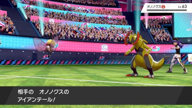 f:id:osozakiraichiblog:20200128150748j:image