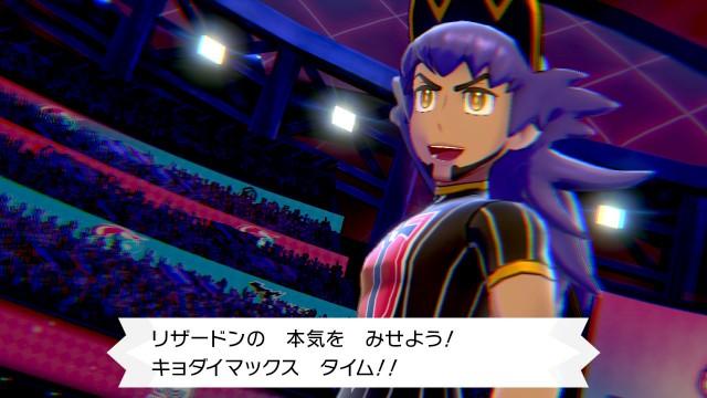 f:id:osozakiraichiblog:20200128154329j:image