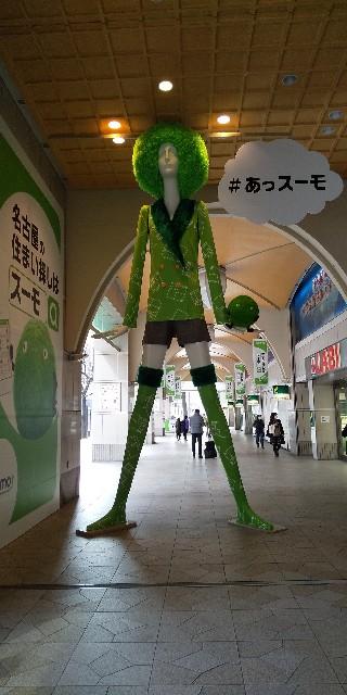 f:id:osozakiraichiblog:20200130092833j:image