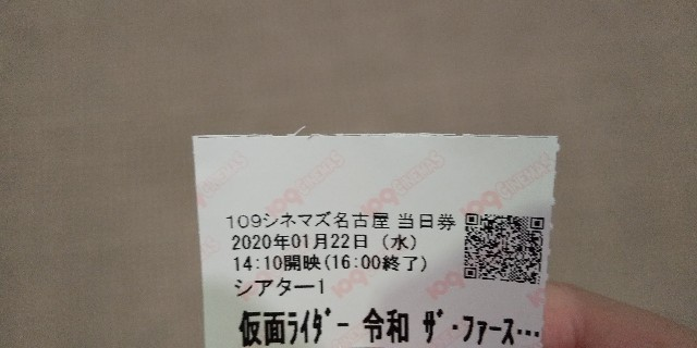 f:id:osozakiraichiblog:20200130094354j:image
