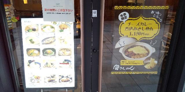 f:id:osozakiraichiblog:20200130164258j:image