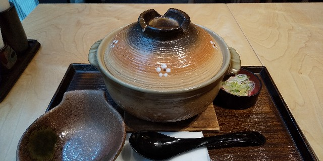 f:id:osozakiraichiblog:20200130164806j:image