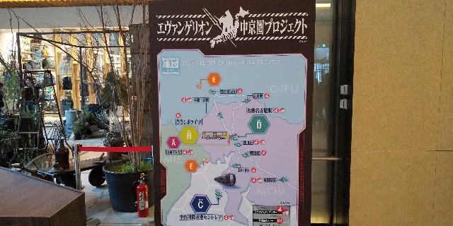 f:id:osozakiraichiblog:20200131115301j:image