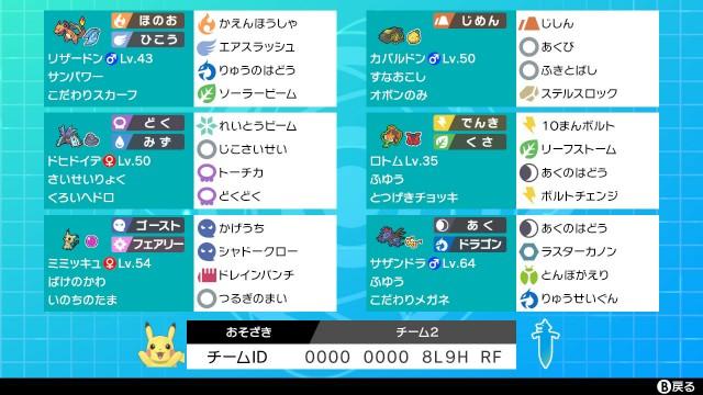f:id:osozakiraichiblog:20200228083121j:image