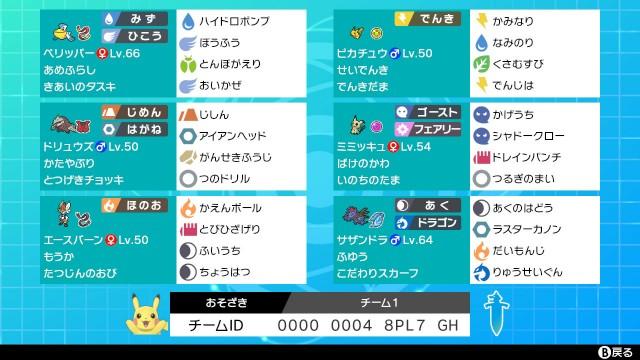 f:id:osozakiraichiblog:20200228083201j:image