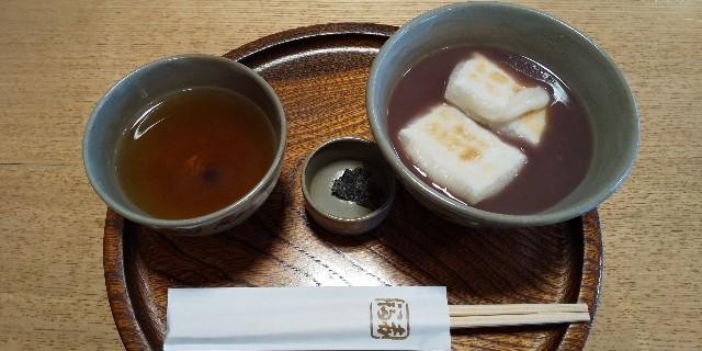 f:id:osozakiraichiblog:20200509144425j:image