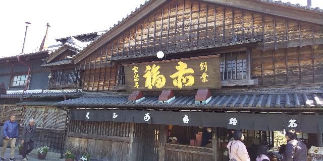 f:id:osozakiraichiblog:20200509144907j:image