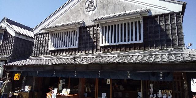 f:id:osozakiraichiblog:20200509152230j:image