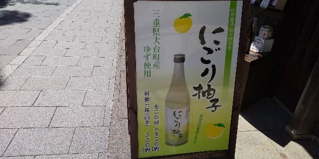 f:id:osozakiraichiblog:20200509155215j:image