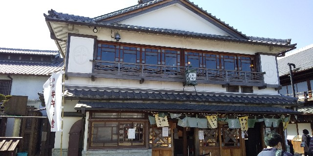 f:id:osozakiraichiblog:20200509160317j:image