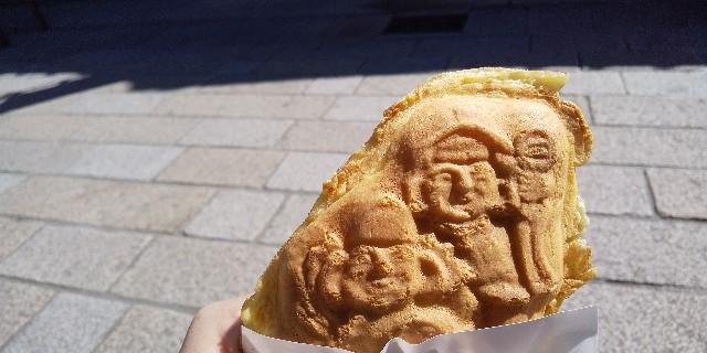 f:id:osozakiraichiblog:20200509161700j:image