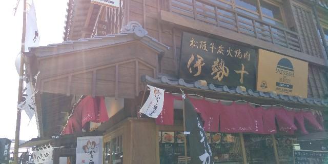 f:id:osozakiraichiblog:20200509162047j:image