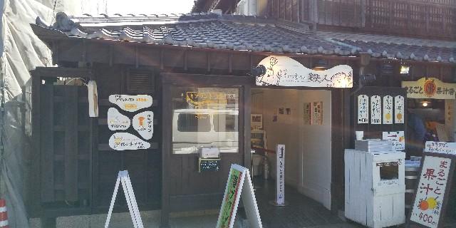 f:id:osozakiraichiblog:20200509170052j:image