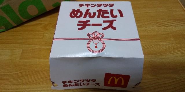 f:id:osozakiraichiblog:20200514134447j:image