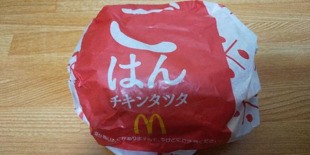 f:id:osozakiraichiblog:20200514135819j:image