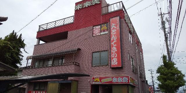 f:id:osozakiraichiblog:20200518182646j:image