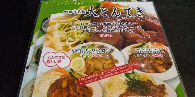f:id:osozakiraichiblog:20200518184943j:image