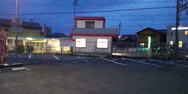 f:id:osozakiraichiblog:20200520103500j:image
